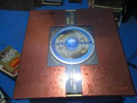 中国建设银行十二生肖龙卡珍藏(纪念生肖龙卡发行12周年1999-2010)内十二像万古传邮票 + 卡片   全新未开封   -1楼