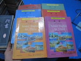 高级中学教科书(必修)(选修)英语第一册上下+第二册上下+第三册上下    6本合售  品如图  9-1号柜