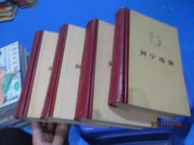 列宁选集(全四册) 精装  品如图 正版现货  9-7号柜