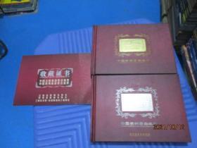 中国云南景点通票+中国贵州景点通票+收藏证书   5-1号柜