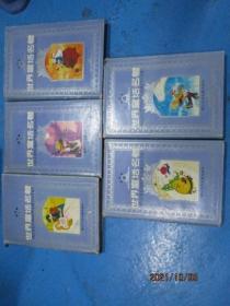 世界童话名著连环画(1.3.5.6.7)精装  5本合售   9-7号柜