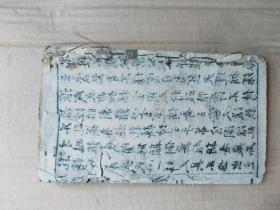 木刻本稀见小说-------------反唐演义全传首册一厚册(很多木刻版图)