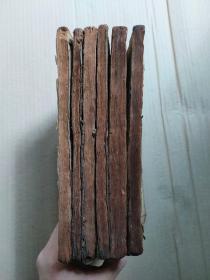 清代木刻大本中医典籍--------------济阴纲目6大册一起