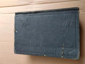 绝佳教育资料---------------教育大辞典巨厚巨重一册