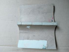 袖海楼杂著文录,岁实考校补2个内容完整一厚册