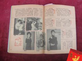 金电视(842)(温碧霞、郭蔼明、李美凤、利智、BEYOND、刘德华、蓝洁瑛、梅艳芳)