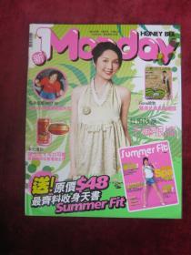 monday (245)(杨千嬅)