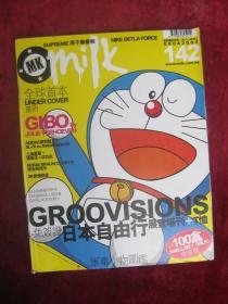 milk (142)(古天乐)