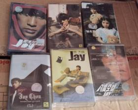 磁带 周杰伦 八度空间 七里香 JAY (6盘合售)带歌词