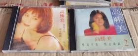 高胜美 2 3 4 CD光盘