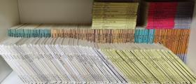新世纪万有文库 179本合售