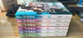 刀剑神域(001、002、003、004、005、006)六本合售