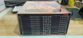 图说中华文化故事·战国成语与秦文化 (全十册+导读手册带函套)