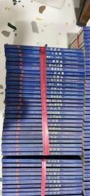 中华国学经典精粹:125本合售(无重复)