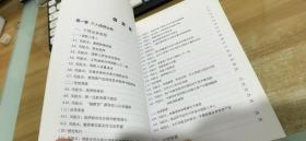 中国农业银行深圳分行风险防控要点2014