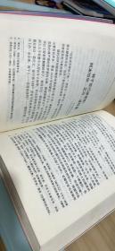 博尔赫斯文集•文论自述卷、小说卷【两本合售】