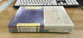 俗世奇人(1.2.3)附赠黄色笔记本【全新】