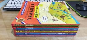 哇!科学好简单(1-9)9册合售 书名请看大图