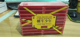 棚车少年 The Box-car Children(1-4)中文版。英文版【共8册全】附一张光盘