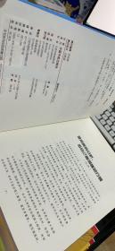 零起点投资理财丛书:均线指标入门与实战精解 ,KDJ指标入门与实战精,布林线指标入门与实战精解,宝塔线指标入门与实战精解,筹码分布技术入门与实战精解【5本合售】