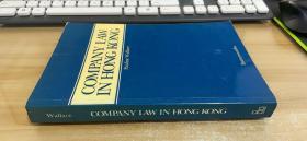 company law in hong kong