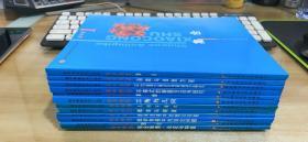 数学奥林匹克小丛书:高中卷(12册合售)