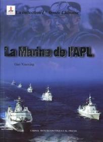 全新正版图书 中国人民海军-法文五洲传播出版社9787508524955 海军中国人民军史法文只售正版图书