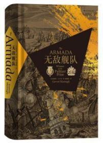 全新正版图书 舰队(精装)加勒特·马丁利民主与建设出版社9787513917438 战争史欧洲中世纪只售正版图书