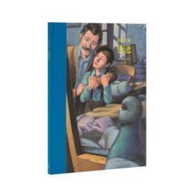 全新正版图书 爸爸埃得蒙多·德·亚米契斯新星出版社有限责任公司9787513334662只售正版图书