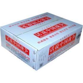 全新正版图书 话说中国战争(套装共6册)李朋天津古籍出版社9787806967881 战争史中国古代只售正版图书