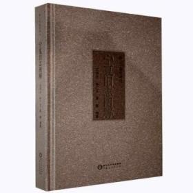 全新正版图书 宁夏旧志图解范宗兴宁夏人民出版社9787227072843只售正版图书