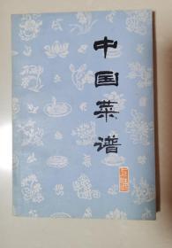 中国菜谱    上海