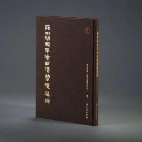 荆州胡家草场西汉简牍选粹