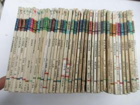 《五角丛书》不重复39本合售(书目见书影)