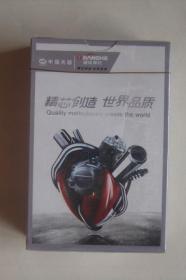 扑克    精芯创造   世界品质   建设摩托   中国兵器