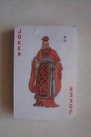 扑克   三国人物   扑克