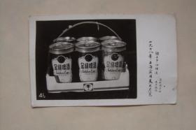 老照片   金杯啤酒  上海实用美术展览   1978年