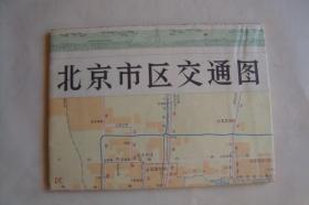 北京市区交通图 北京市行政区划图