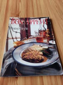 BON APPTIT ,AMERICAS FOOD AND ENTERTAINING MAGAZINE, SEPTEMBER 1993   《好胃口》,美国食品和娱乐杂志,1993年9月