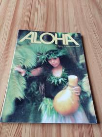 ALOHA,THE MAGAZINE OF HAWAII AND THE PACIFIC,  APRIL 1989   《夏威夷与太平洋》杂志,1989年4月