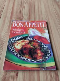 BON APPTIT ,AMERICAS FOOD AND ENTERTAINING MAGAZINE, MARCH 1994   《好胃口》,美国食品和娱乐杂志,1994年3月