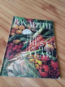 BON APPTIT ,AMERICAS FOOD AND ENTERTAINING MAGAZINE, JANUARY 1996   《好胃口》,美国食品和娱乐杂志,1996年1月