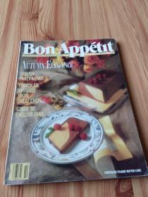 BON APPTIT ,AMERICAS FOOD AND ENTERTAINING MAGAZINE, OCTOBER 1990  《好胃口》,美国食品和娱乐杂志,1990年10月