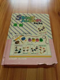 邮票:大约80枚,全是外国蝴蝶票,非常漂亮,详情见图