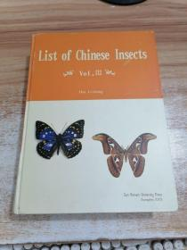 List of Chinese insects Vol.III 中国昆虫名录 第三卷