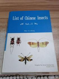 List of Chinese Insects -Vol.II
