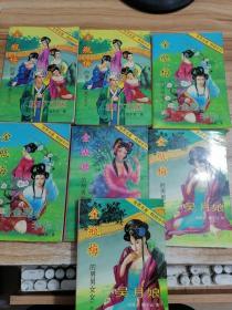 金瓶梅的男男女女【7册合售】