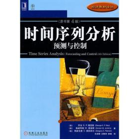 时间序列分析:预测与控制(原书第4版)[图书]|198064