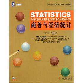 商务与经济统计(英文版.原书第11版)[图书] 194052