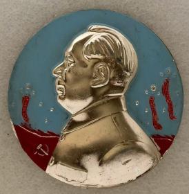 6850.文革毛主席像章(不议价):大肩膀  直径6.3厘米,8.5品(品相认定,仅供参考)